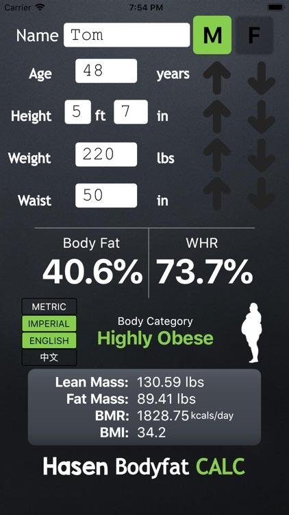 体脂率计算试用版 screenshot-5