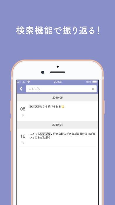 https://is5-ssl.mzstatic.com/image/thumb/Purple123/v4/e9/a0/7d/e9a07dd0-8599-ed49-d566-d10263cae33d/pr_source.jpg/392x696bb.jpg