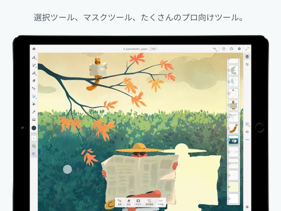 Adobe Fresco - スケッチ・ペイントアプリのおすすめ画像4