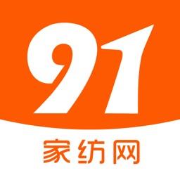 91家纺网-家纺一手货源批发采购商城