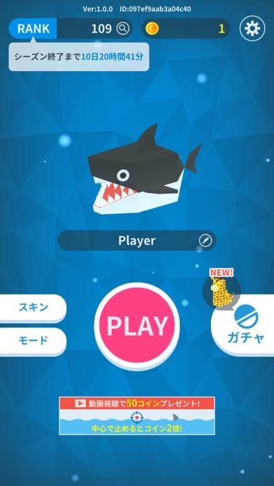 どうぶつの海オンライン screenshot1