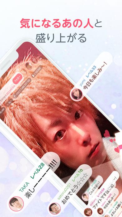 Lynomi(ライノミ)-ライブ配信アプリ-のおすすめ画像3