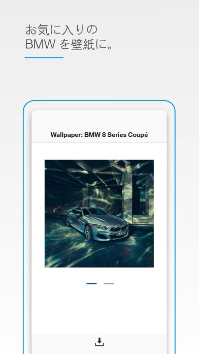 BMW カタログのおすすめ画像6