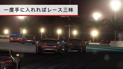 GRID® Autosportのおすすめ画像4