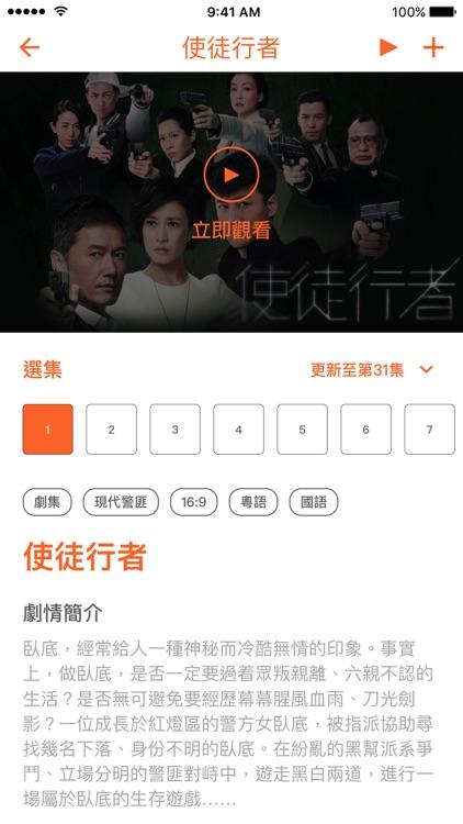 大大平台 screenshot-2