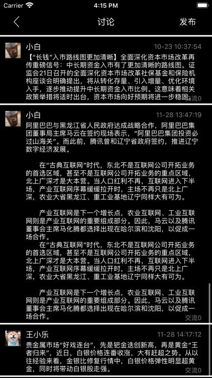 爱配资行家-股票配资行情策略app