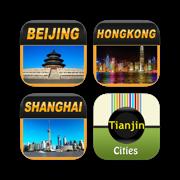 China Offline map travel Bundle