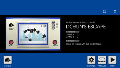 DOSUN'S ESCAPE screenshot 3