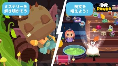 Dr. Pandaタウン: ペットワールドのおすすめ画像3