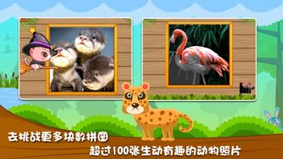 宝宝恐龙世界-婴幼儿早教识字卡游戏 screenshot four