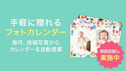 wellnote 家族アルバム - 窓用