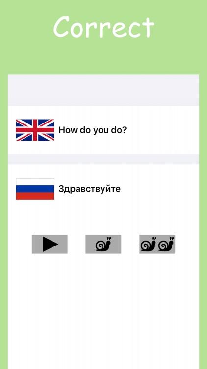 Learn Russian Easily – Wordy