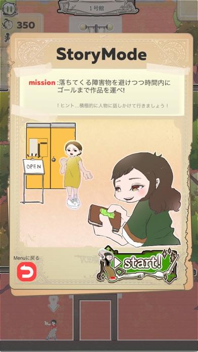 最新スマホゲームのVスト!が配信開始!