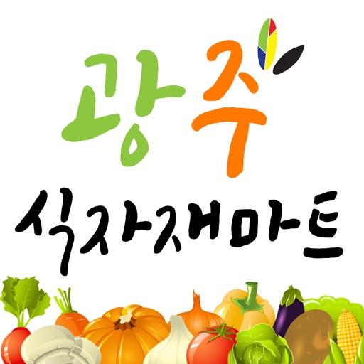 광주식자재마트 경기광주점 - FreshMan