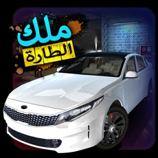Activities of KOS ملك الطاره