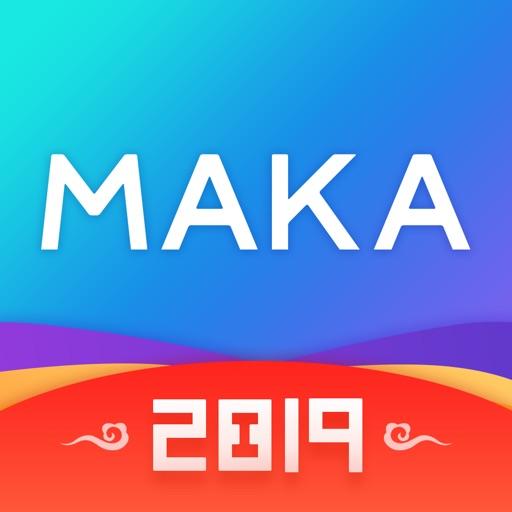 MAKA-H5海报制作与视频编辑工具