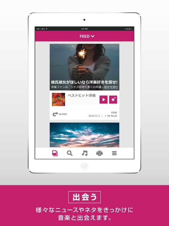dヒッツ-音楽聴き放題アプリのおすすめ画像1