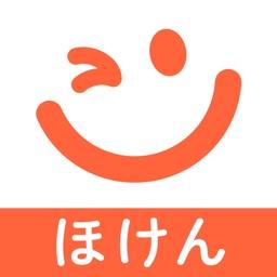 kencom×ほけん(ケンコムほけん)