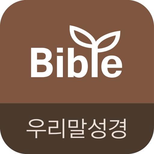 두란노 성경&사전 for iPad