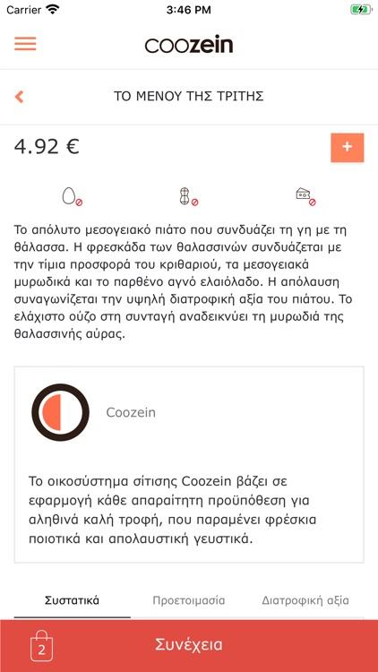 coozein screenshot-5