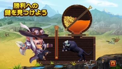 ヒーローズチャージ (ヒロチャ・Heroes Charge)のおすすめ画像1