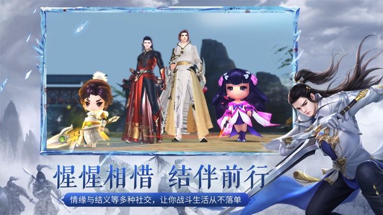 大唐无双 screenshot-5