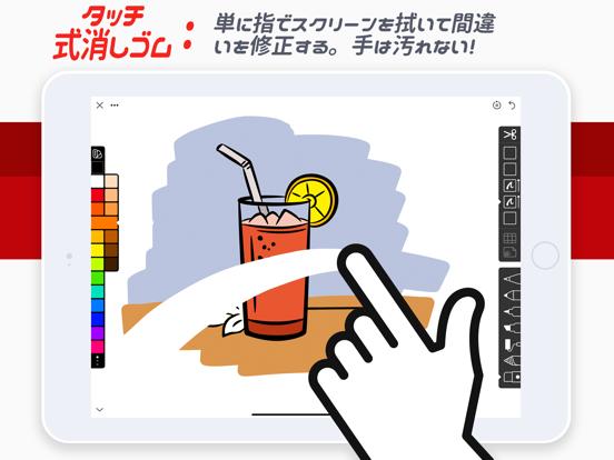 Linea Sketchのおすすめ画像6