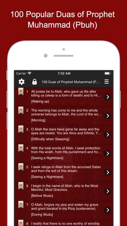 Islamic Dua and Azkar
