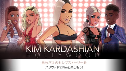 Kim Kardashian: Hollywoodのおすすめ画像1