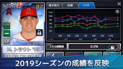 MLB:9イニングス19 - 窓用