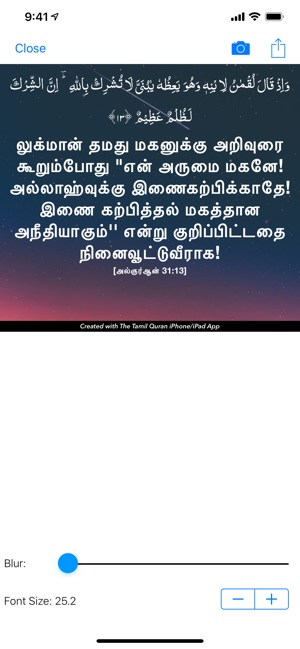 The Tamil Quran on the App Store