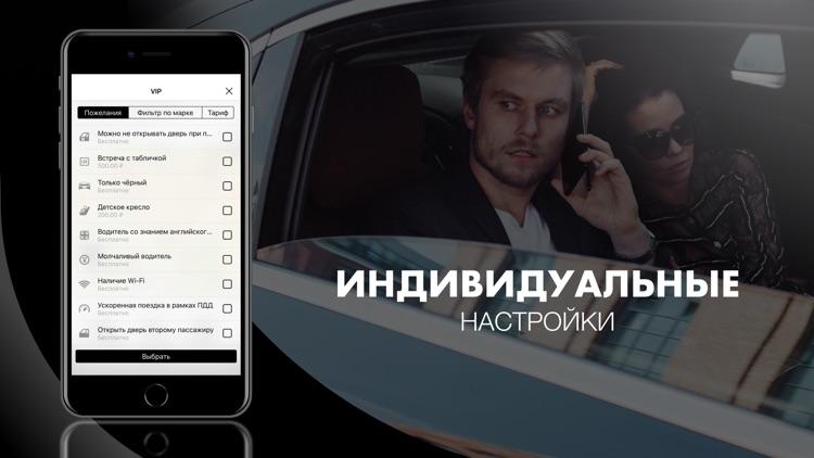 UX-сервис личных водителей 6+