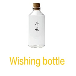 Wishing bottle