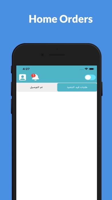 صنع في الكويت - السائقلقطة شاشة2