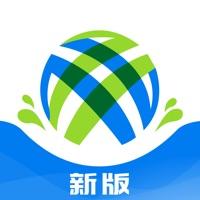 宁波通商银行