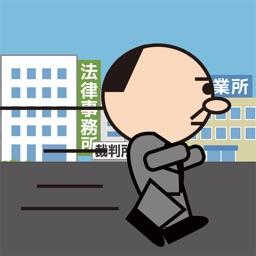 頑張れおっさん!~マラソン編~