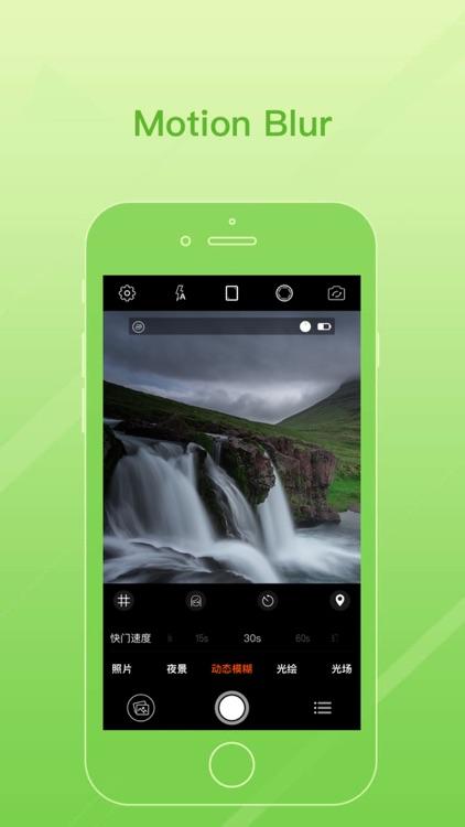 RCam Pro - Manual Camera & RAW screenshot-6