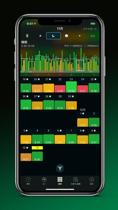 AutoSleep Watchを使って睡眠... screenshot1