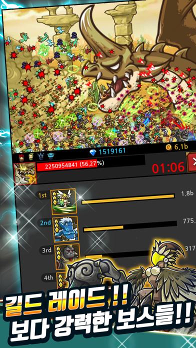 다운로드 오늘도 환생 차원의 기사단 : 방치형 RPG게임 Android 용