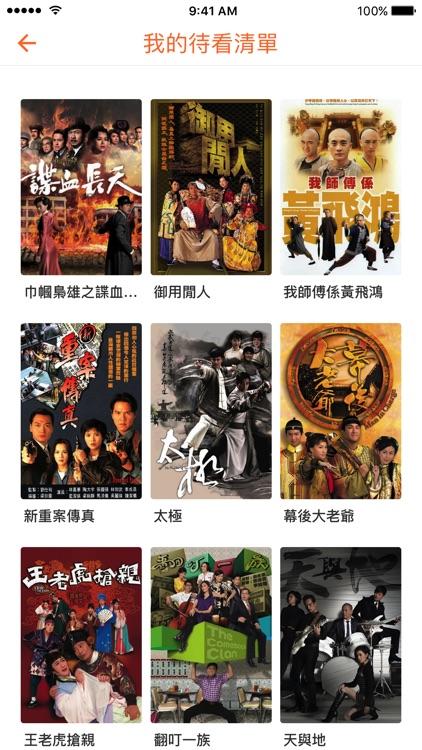 大大平台 screenshot-3