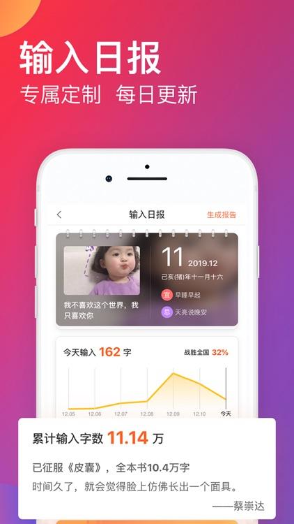 搜狗输入法-Emoji Art&Funny Sticker screenshot-5