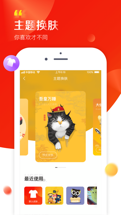 Download 京东-JD购物 时尚 正品 for Pc