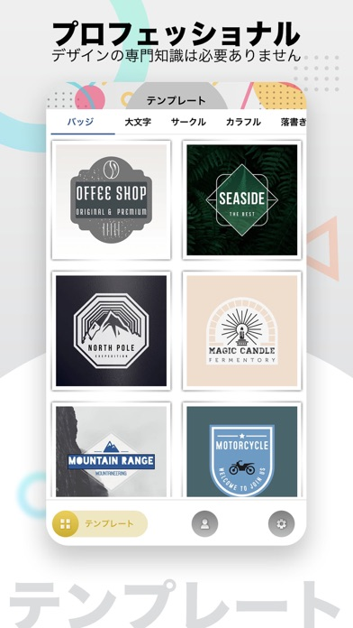 Logo Maker | Logoster ScreenShot0