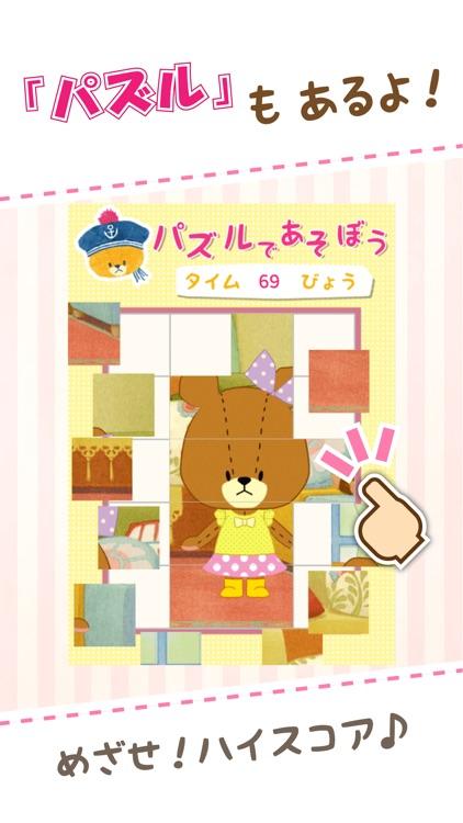 きせかえげーむ がんばれ!ルルロロ screenshot-4