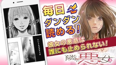 ジャンプBOOK(マンガ)ストア!漫画全巻アプリ ScreenShot4
