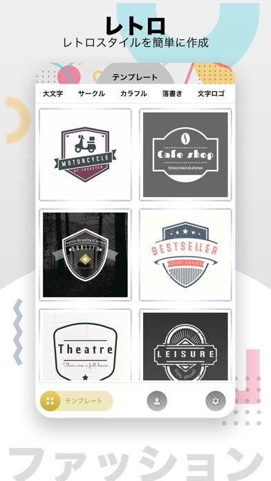 Logo Maker | Logoster ScreenShot1