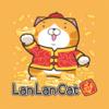 Lan Lan Cat Rat Year (EN)