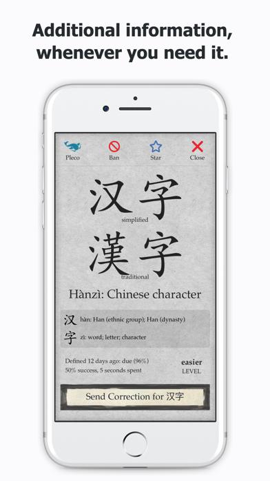 Skritter Chinese screenshot two