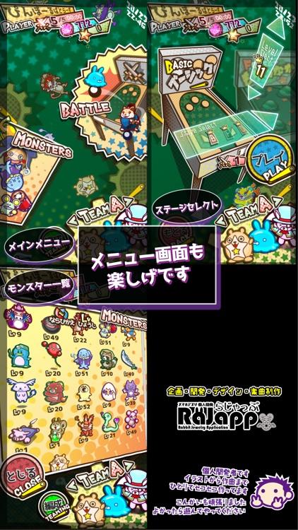 Pinball Battlers screenshot-7