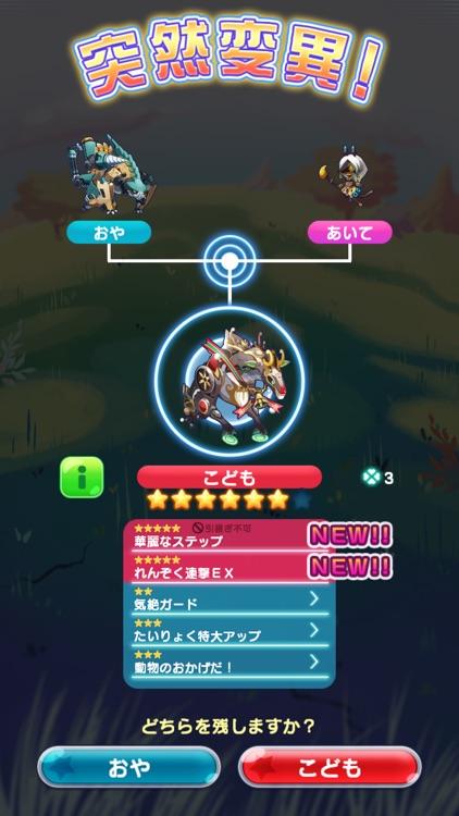 エイリアンのたまご(エリたま)【オートバトル育成RPG】 screenshot-5